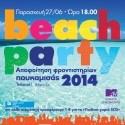 Afisa_BEACH_PARTY